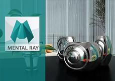 Curso Maya 2015 Mental Ray