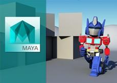 Curso Maya 2016 Animação Fundamentos